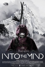Into the Mind