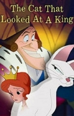 The Cat That Looked at a King
